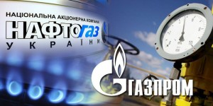 naftogaz-gazprom111316.jpg_resized